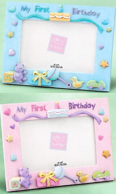 My First Birthday Photo Frames